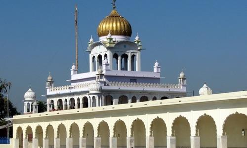 Gurudwara Fatehgarh Sahib ji Parivar Vichora