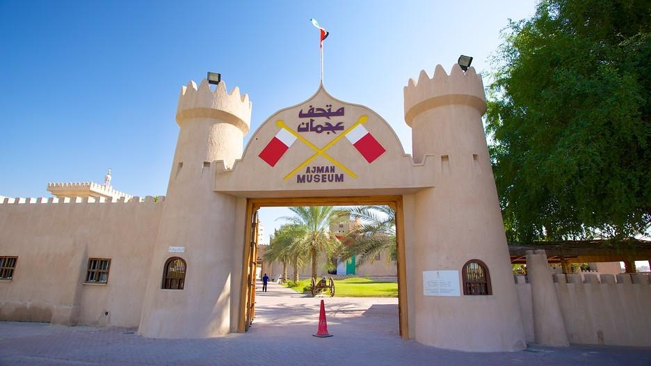 Ajman Tourist Guide