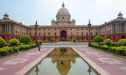 Rashtrapati Bhawan Delhi Tour Guide