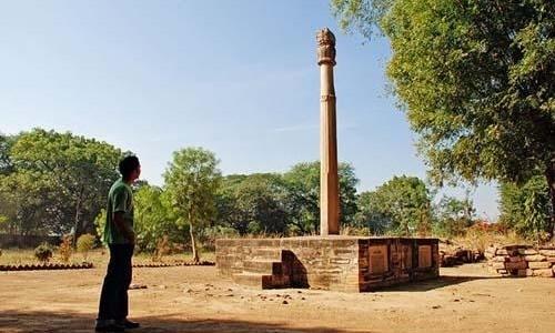 Vidisha Tourist Guide