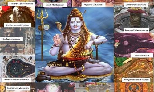 12 Jyotirlings in India