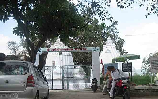 Shri Kalinath Kaleshwar Shiva Temple
