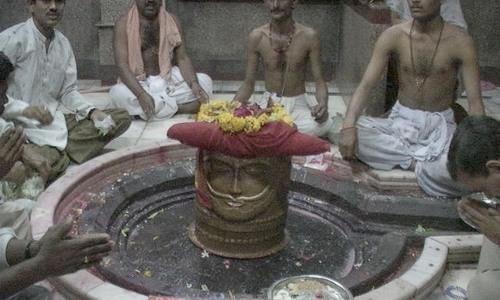 Parli Vaijnath Jyotirling