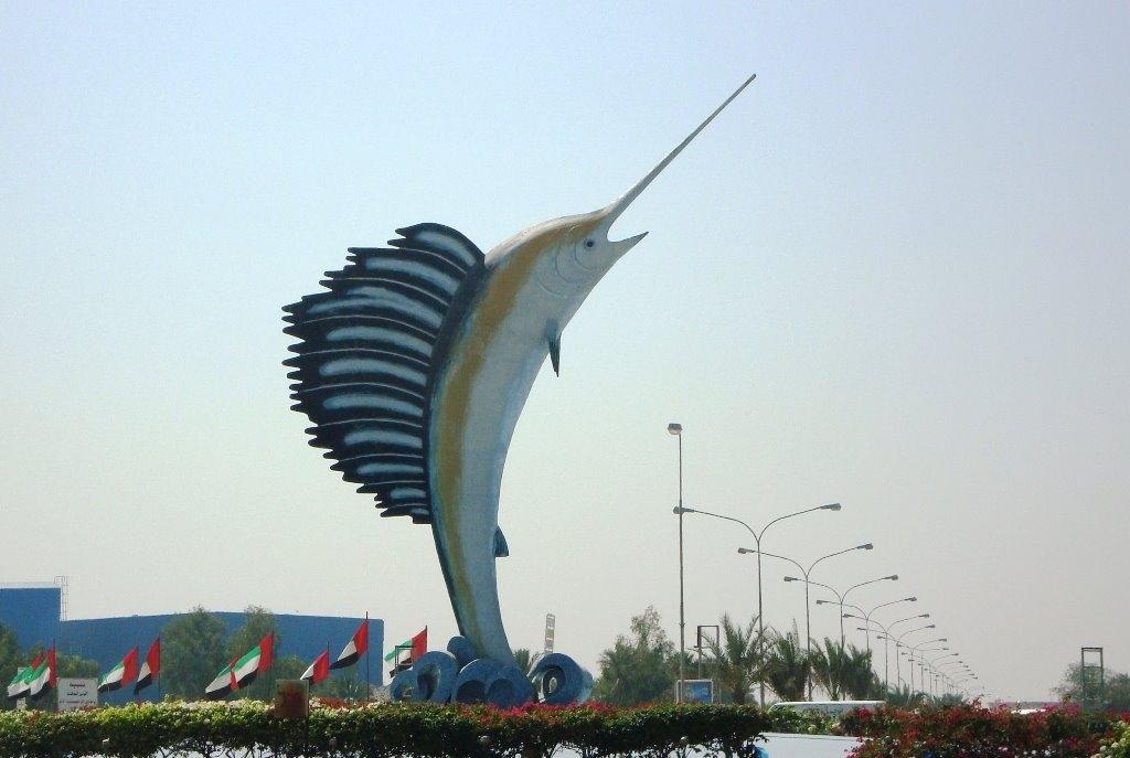 Umm Al Quwain Tourist Guide