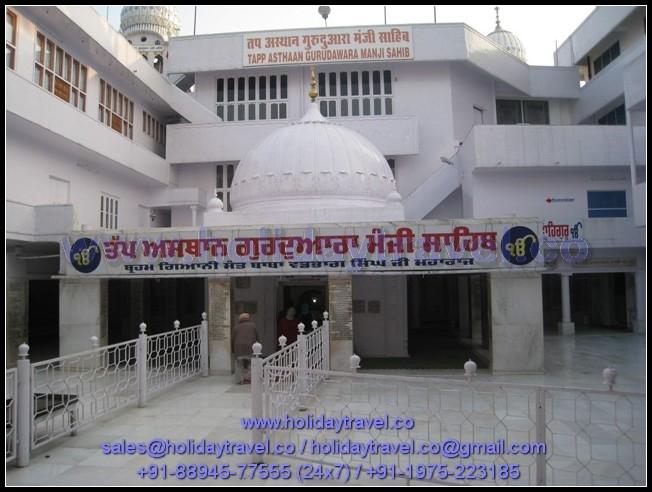 Baba Vadbhag Singh Ji Mata naina Devi &  Anandpur Sahib Ji  Tour Package