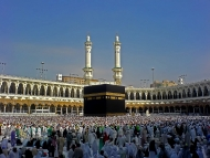 Muslim Tour Travel Packages