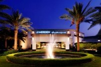 Le Meridian Dubai Holiday Honeymoon Package