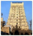 Tamilnadu Temple Tour Package from Mumbai/Delhi/Kolkata/Chennai
