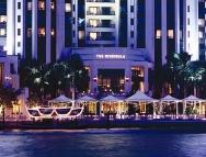 Peninsula Bangkok Hotel Holiday Honeymoon Package