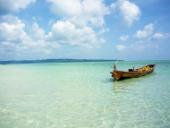 Andaman tourism packages with Havelock and Baratang (In to the  Jarawa Tribal Zone..)