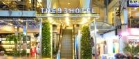 The 93 Hotel Bangkok Holiday Honeymoon Package