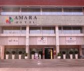 Amara Hotel Holiday Honeymoon Package