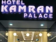 Hotel Kamran Palace Holiday Honeymoon Package