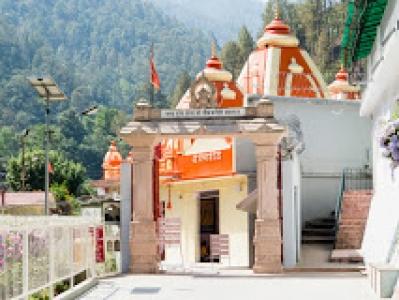Tour to kainchi dham aashram Uttrakhand