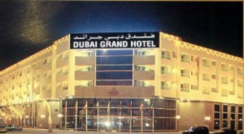 Dubai Tour packages 5 Days from India - Best Dubai Deals with Dubai Visa