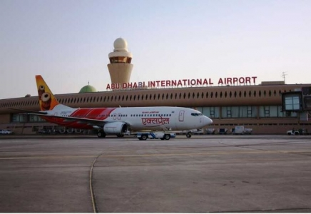 Cheap Flight agency in Chandigarh Ludhiana Jalandhar Amritsar