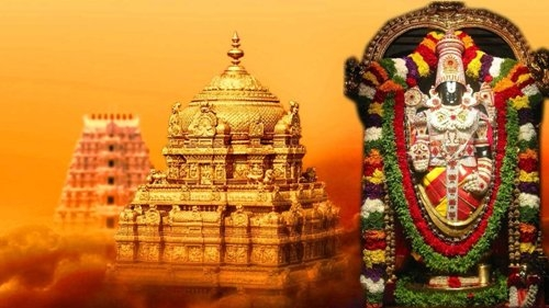 Tirupati Temple Tour Package