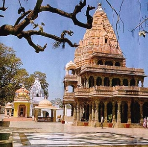 Ujjain Local Sightseeing Tour