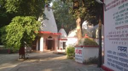 Shiv Bari Temple Gagret  and Sada Shiv  Talmehra Temple Tour