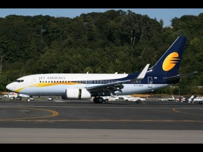 Cheap Flight to Amritsar