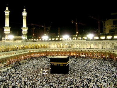 Mecca Madina Hajj Pilgrimage Guide