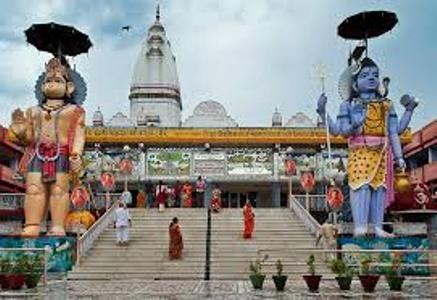Haridwar Tirth Yatra