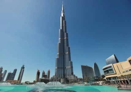 Dubai Tour Package November December