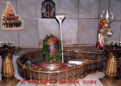 Most Sacred Shiva Pilgrimage - Ujjain Mahakaleshwar  Omkareshwar Maheshwar Darshan Tour