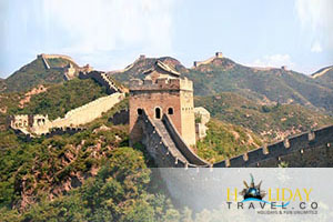 Top 2 China holiday tour packages | Great Wall of china tour packages | China luxury holiday tour packages | China tour packages from Delhi | China tour holiday from Kerala |  China heritage sight tour packages | China business tour packages from India