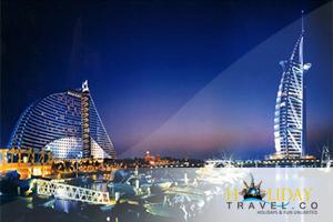 Dubai Travel Packages