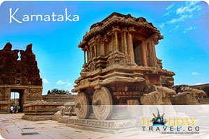 Karnataka Tour Packages