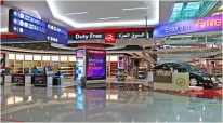 Dubai International Airport Duty free Shop