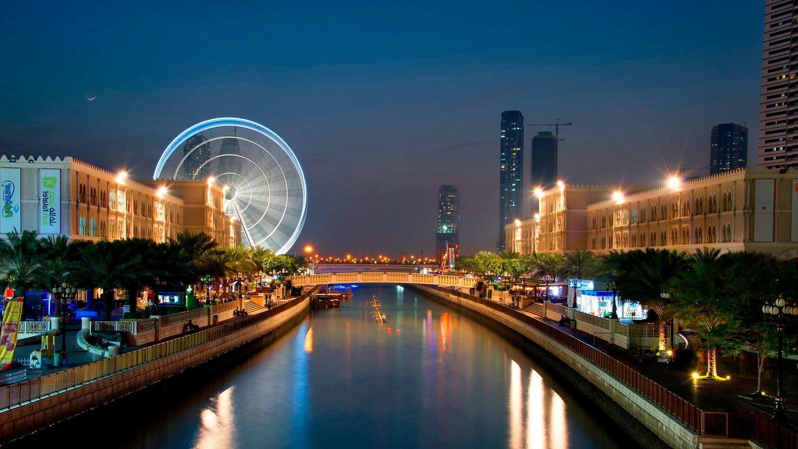 Sharjah Tourist Guide
