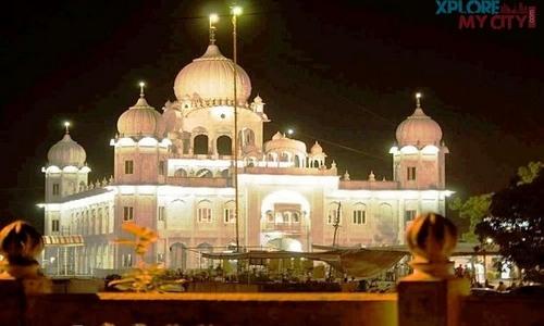 Gurudwara Nadha Sahib Chandigarh Tourist Guide