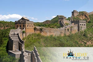 Top 1 China Tour Package