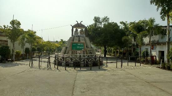 Satna Tourist Guide