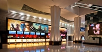 Dubai Reel cinema