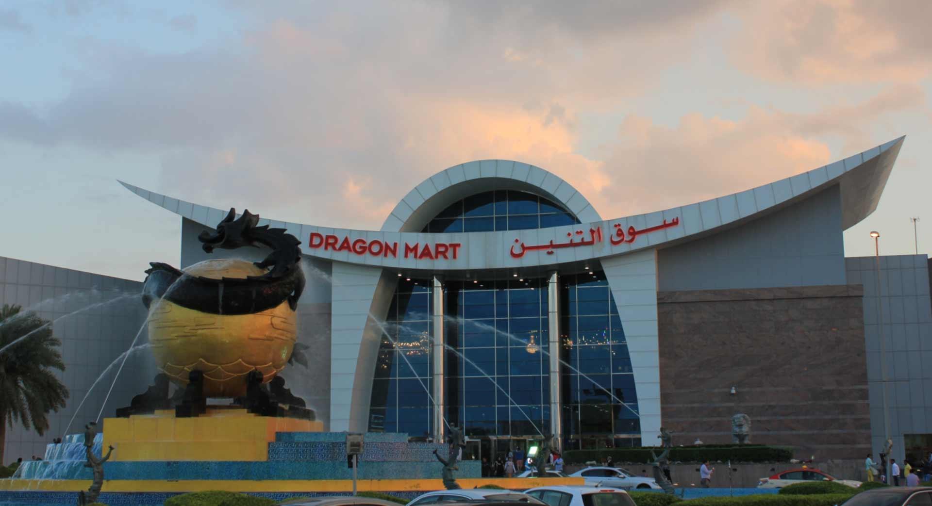 Dubai Dragon Mart Holiday Travel