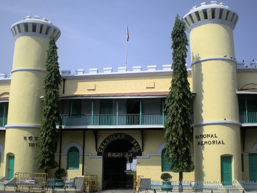 Cellular Jail, Port Blair, Andaman