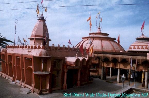 DadaDhuniwale_Khandwa