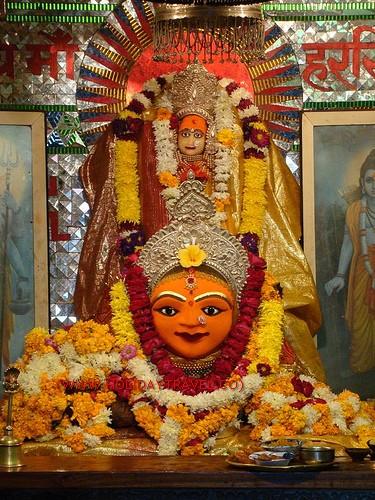 Harsidhhi Temple
