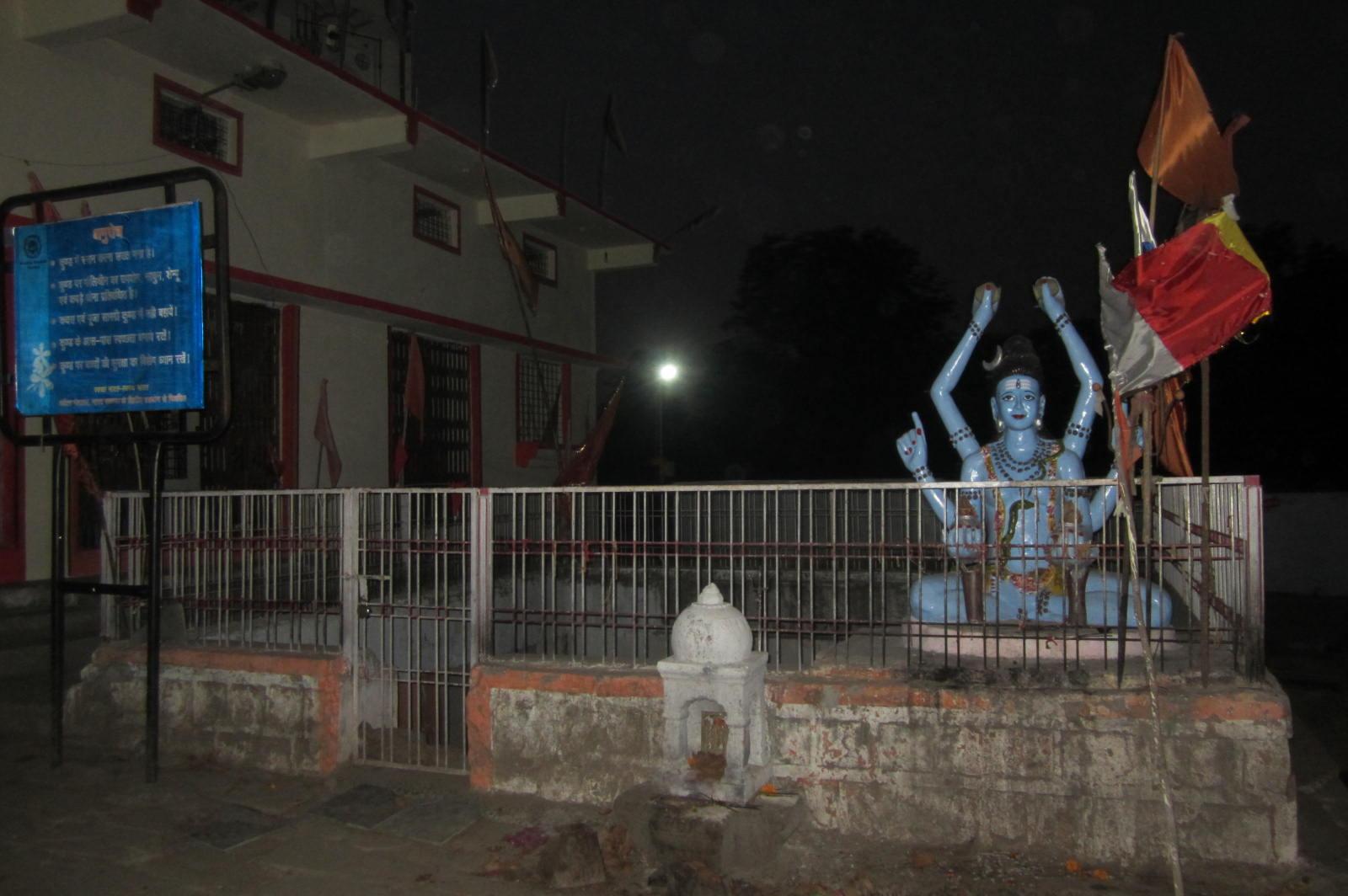 Anhoni temple 1