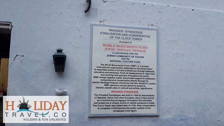 Jewish-Town-Kochi-information