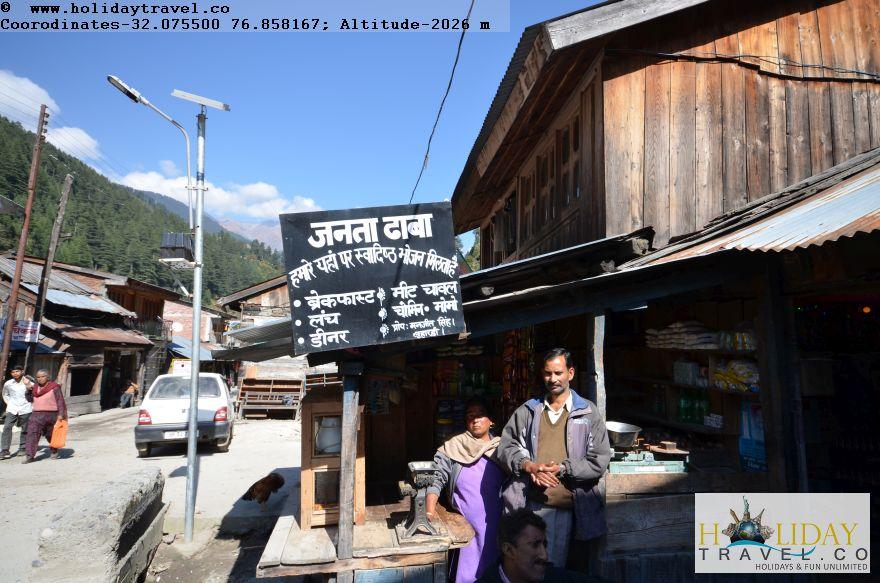 Lohardi-Barot-Village-Education-Concious-Proud-Owners-Janata-Dhaba