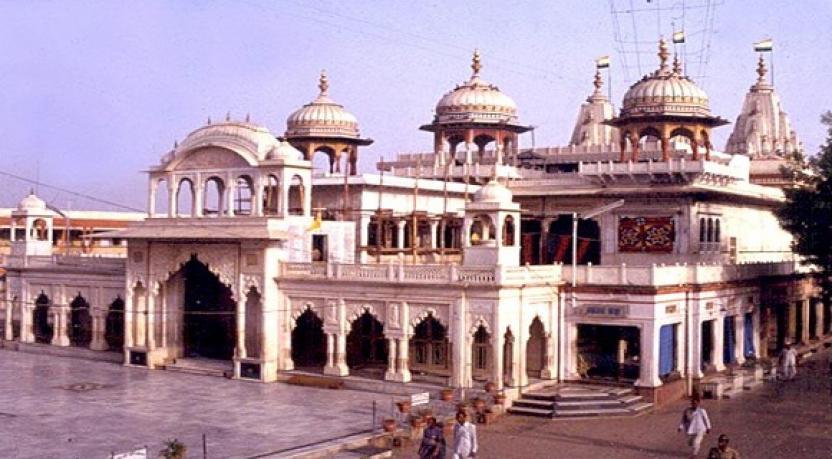 Mohankheda