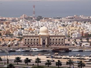 Sharjah Cultural Tourism