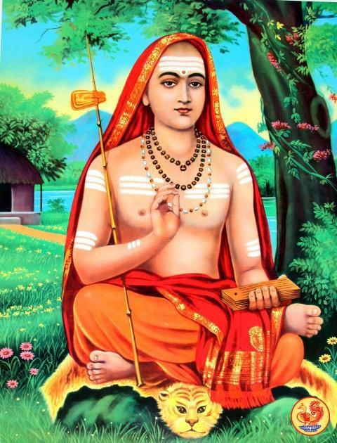 Adi Shankaracharya Khandwa