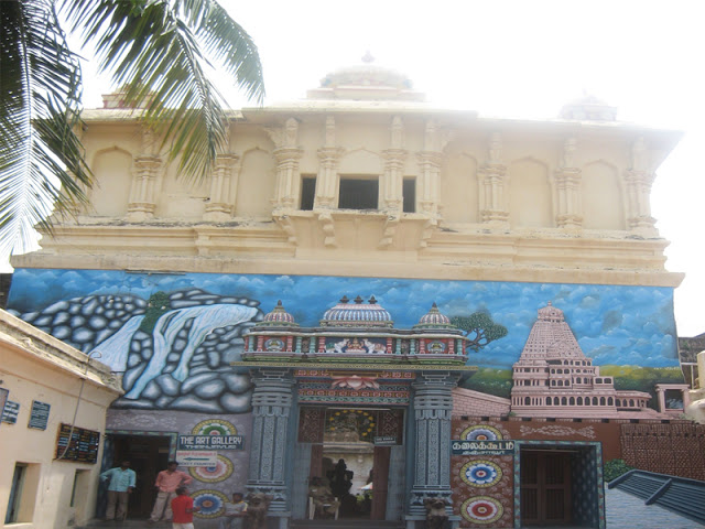 Thanjavur Art Gallery.JPG