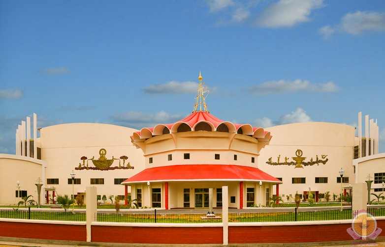 The Museum of Sri Satya Sai Baba Ashram.jpg