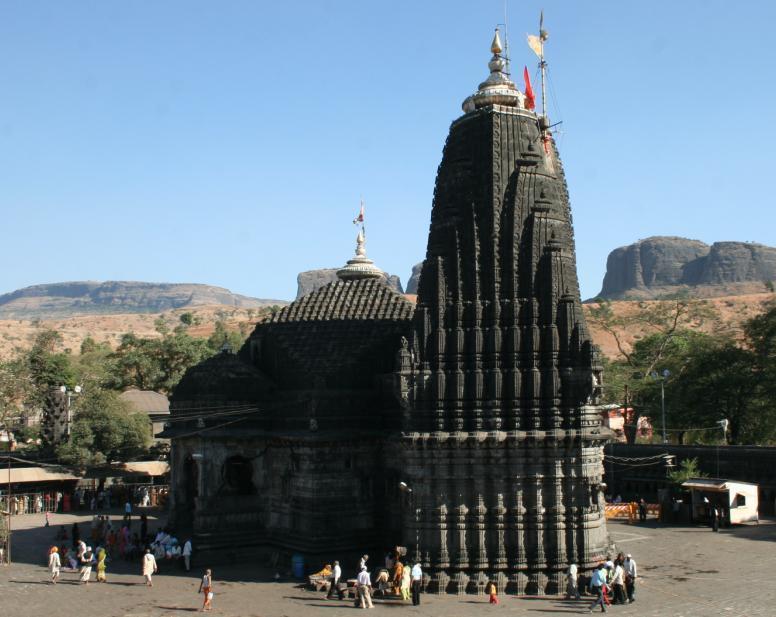 Tryambakeshwar.jpg